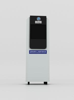五代USM-500B型能量发生控制系统