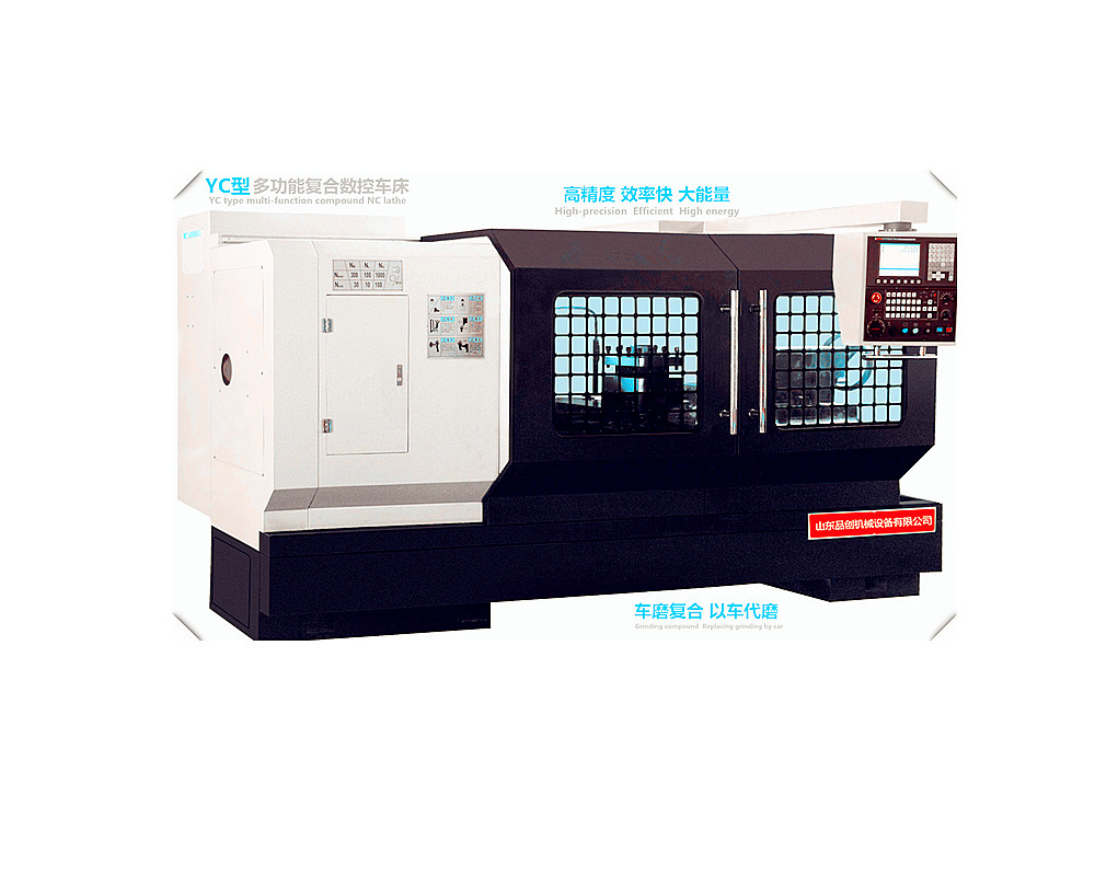 JSN-400超精密纳米车床