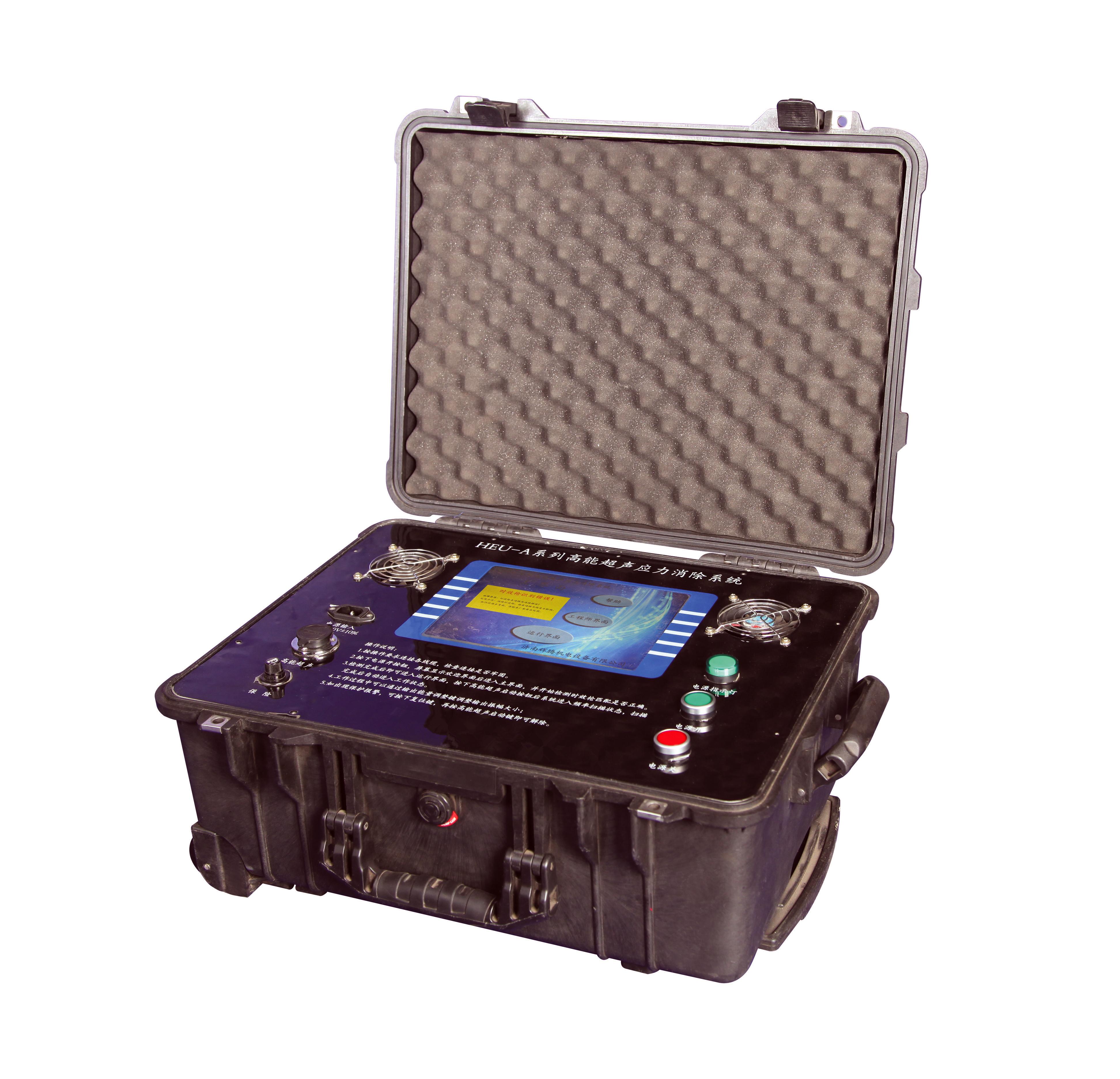 lh-20A型超声波时效仪.jpg